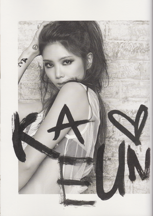Kaeun - First amor