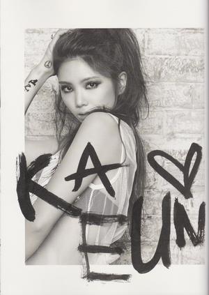 Kaeun - First Love