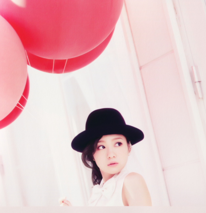 Kana Nishino images Kana Nishino - with l'amour fond d'écran