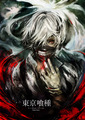 Kaneki Ken - anime fan art