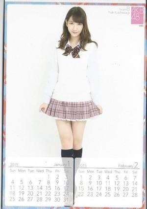 Kashiwagi Yuki 2015 Calendar