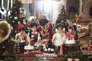 Kim Soo Hyun is ready for krisimasi with 'Tous Les Jours'