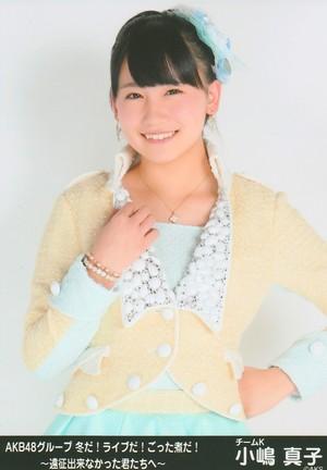 Kojima Mako - akb48 Group Fuyuda! Liveda!