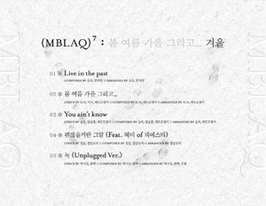 MBLAQ unveil the playlist for their 7th mini-album, 'Winter'