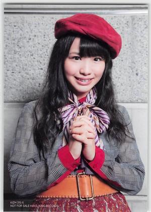 Matsumura Kaori - Utaitai
