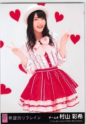 Murayama Yuiri - Ima, Happy