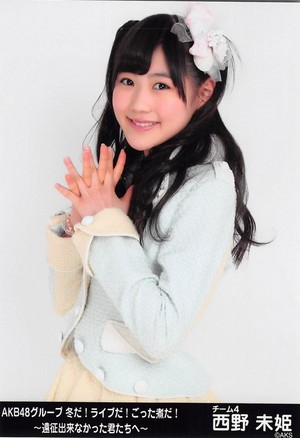 Nishino Miki - akb48 Group Fuyuda! Liveda!