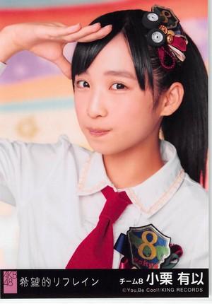 Oguri Yui - Seifuku no Hane