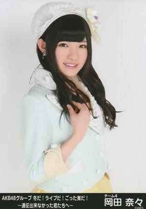 Okada Nana - akb48 Group Fuyuda! Liveda!
