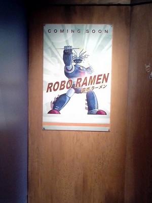 Roboramen poster at Hiro's Lab (Disneyland)