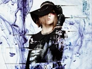 nightmare wallpaper called Ruka