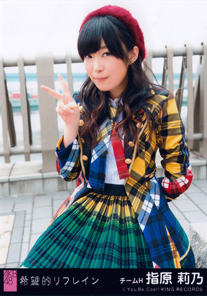 Sashihara Rino - Kibouteki Refrain