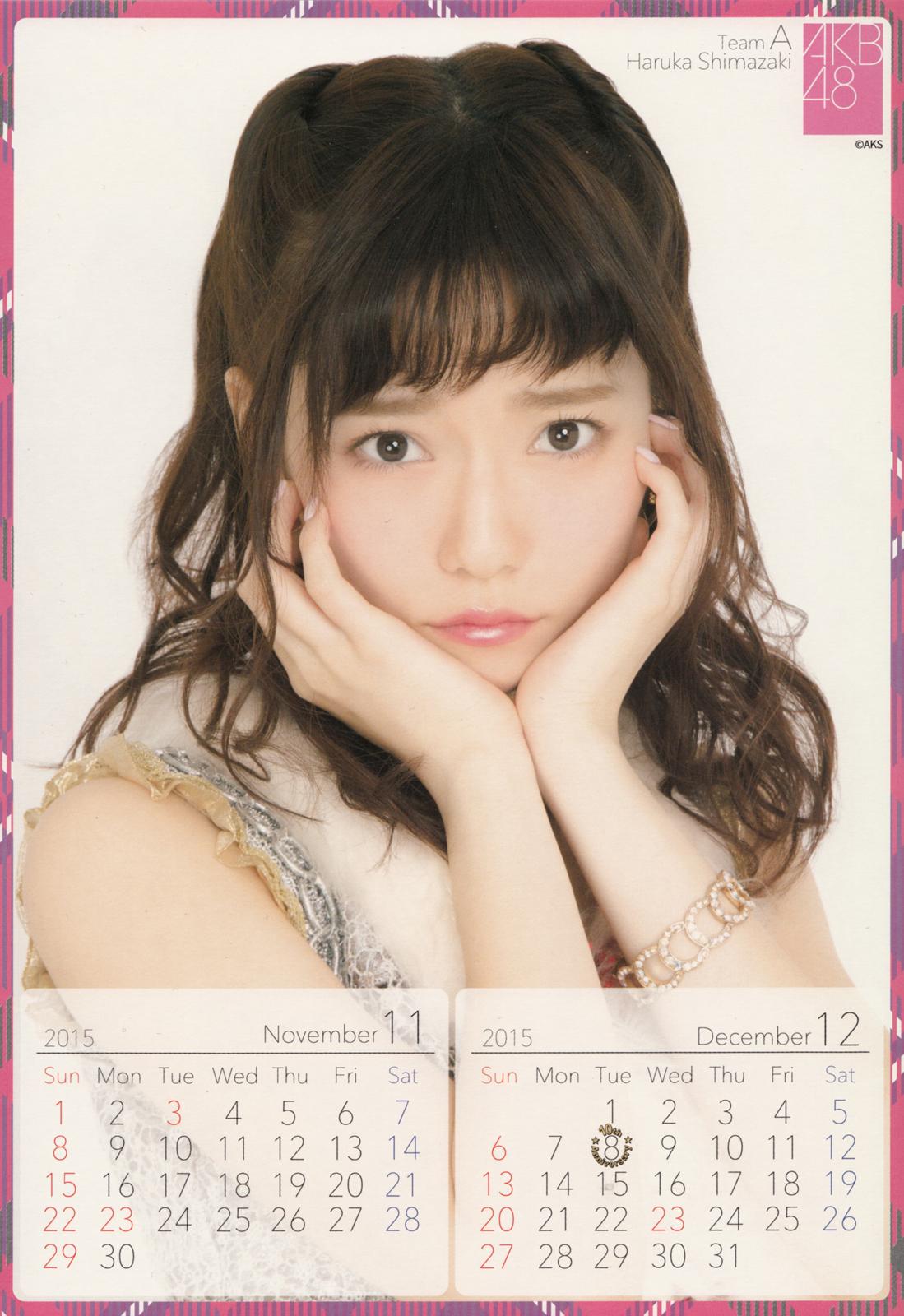 Shimazaki Haruka 2015 Calendar - AKB48 Photo (37898402) - Fanpop