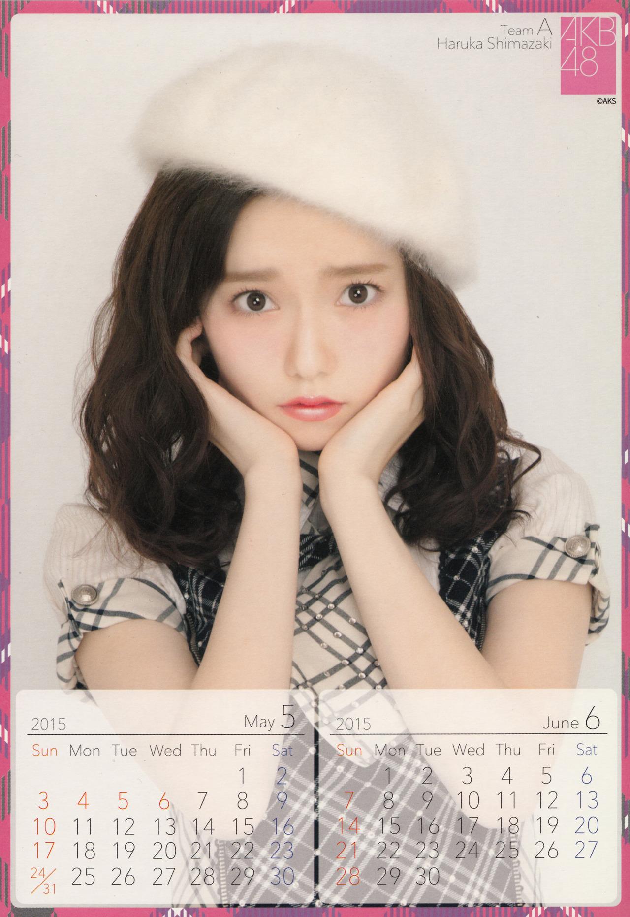 1280 x 1863 jpeg 632kB, Shimazaki Haruka 2015 Calendar - AKB48 Photo ...
