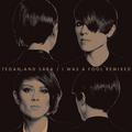 Tegan and Sara new poster