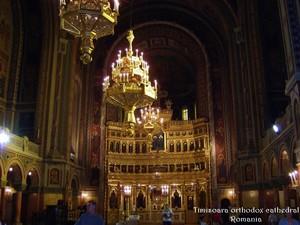 Timisoara Orthodox Cathedral, Romania