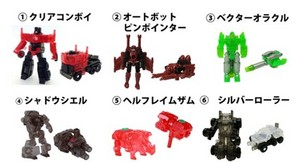 Transformers Carnival Figures