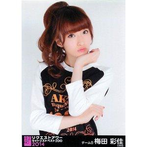 Umeda Ayaka