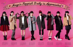 Watanabe Mayu 12/12 CUTiE 2015 1月号
