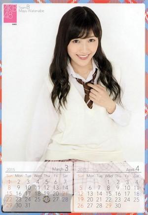 Watanabe Mayu 2015 Calendar