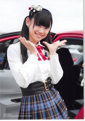 Yoshino Miyu - Seifuku no Hane