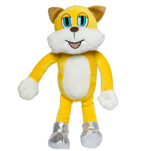 buy this plush toy online atau ask santa