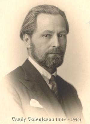 famous romanian people Vasile Voiculescu poet doctor