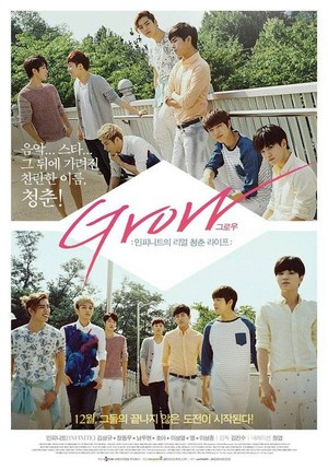 INFINITE's official movie poster for 'Grow' released