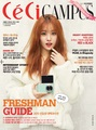 Song Ji Eun for 'CeCi Campus' - secret-%EC%8B%9C%ED%81%AC%EB%A6%BF photo