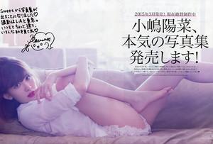 小嶋陽菜 2015.01 sweet