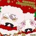 [Christmas Icon] Carla