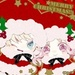 [Christmas Icon] Kou