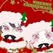 [Christmas Icon] Reiji