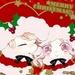 [Christmas Icon] Shu