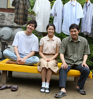 'Gangnam 1970' family picture