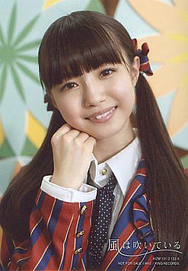 Ichikawa Miori - Kimi no Senaka