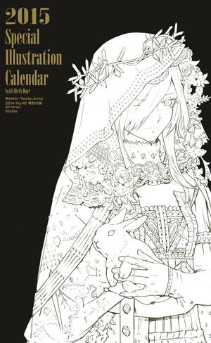 ººTokyo Ghoul Calendarºº