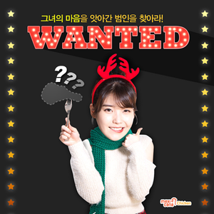 141222 New Mexicana Chicken foto