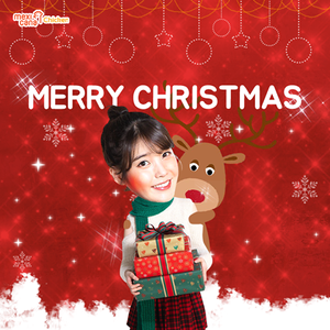 141224 Mexicana Chicken foto 'It's natal Eve in Korea'