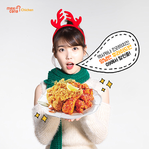 141229 Another new Mexicana Chicken foto