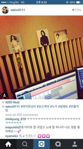 F.T. Island wallpaper called 150105 FT Island Jaejin IG update with IU 2015 Calender photo.
