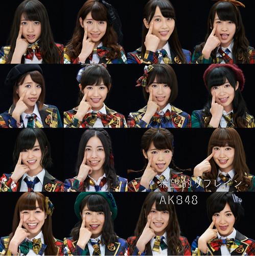 AKB48 Images AKB48 Kibouteki Refrain HD Wallpaper And