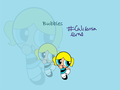Bubbles wallpaper. ASK BEFORE YOU USE. - bubbles-powerpuff-girls wallpaper