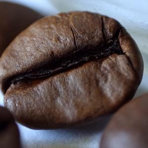 Coffee kacang