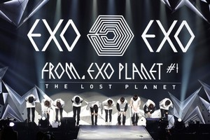 Exo The Lost Planet