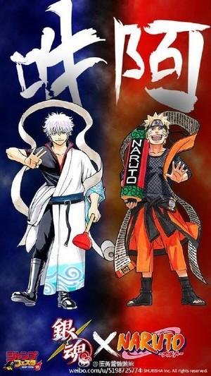 জিন তামা takes Naruto's place