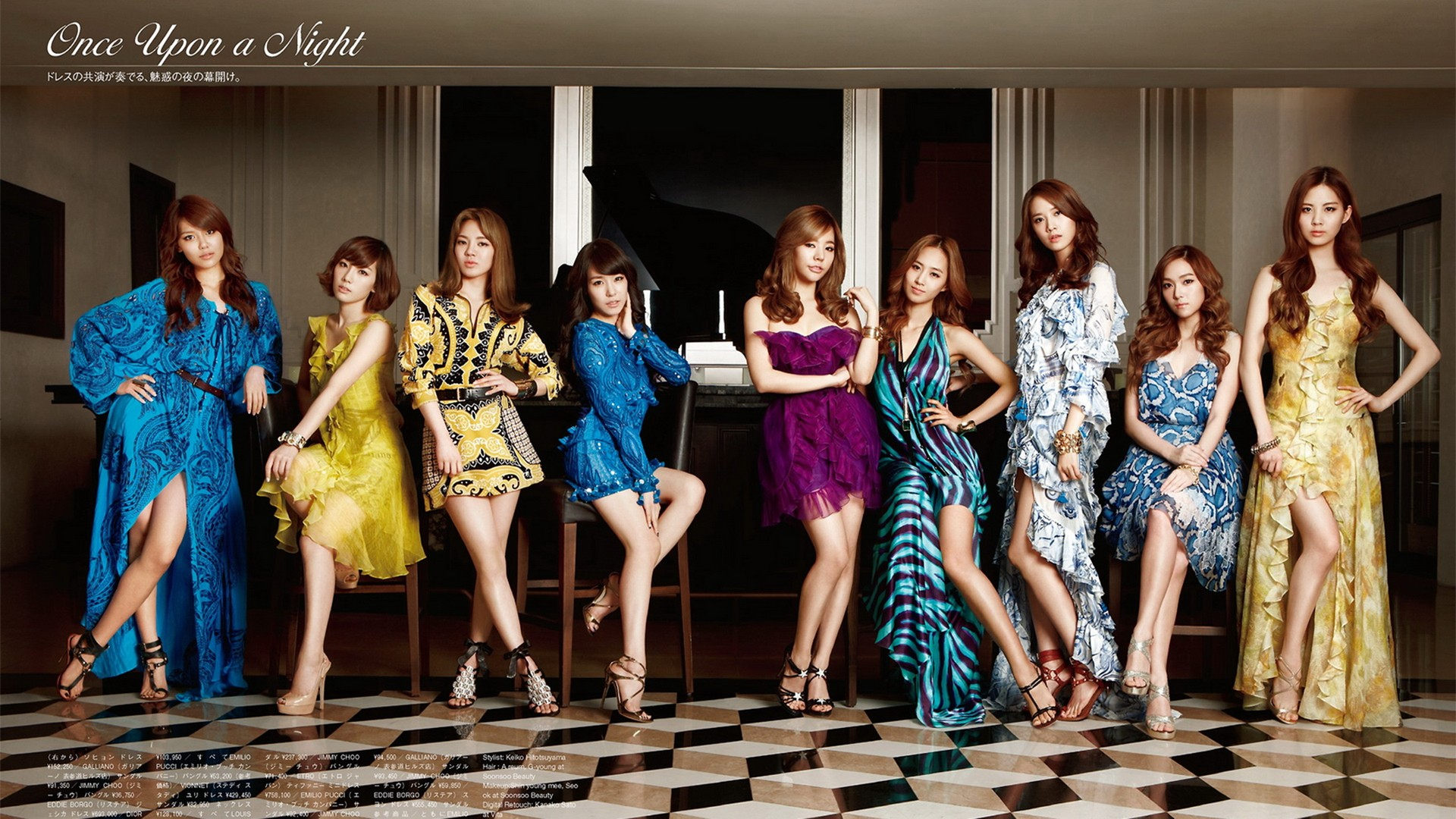 Girl S Generation Snsd Images Girls Generation Snsd Hd Fond D