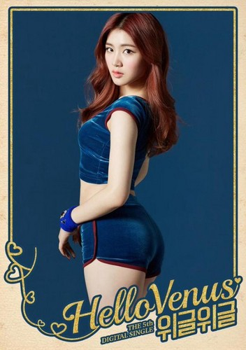 Hello Venus achtergrond with tights titled Hello Venus 'Wiggle Wiggle'