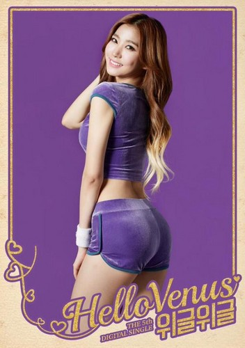 Hello Venus wallpaper probably containing attractiveness, a swimsuit, and a bustier titled Hello Venus 'Wiggle Wiggle'