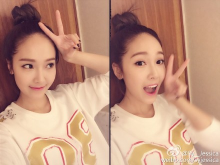 Girl's Generation/SNSD karatasi la kupamba ukuta with a portrait entitled Jessica Weibo Update